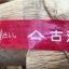 สายทองแดงแกนเดี่ยว FURUKAWA thumbnail 4