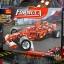 3335 ตัวต่อ Technic รถแข่ง F1 Formula Racer สีแดง thumbnail 1