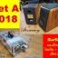 Set A 2018 thumbnail 1