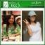 Zoko ลดน้ำหนัก จาก Japan thumbnail 19