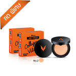 Verena Envy Powder (no.2) 2 ตลับ
