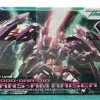 HG GN-0000+GNR-010 TRANS-AM RAISER