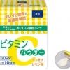 DHC Vitamin C Powder Lemon 1500mg. ขนาด30วัน/30ซอง > ทานวันละ 1ซองต่อวัน วิตามินซีแบบผง สกัดจากมะนาว เลมอนล้วนๆ ให้วิตามินซีถึง 1500mg. สูตรเพิ่มวิตามิน B2 วิตามินซีชนิดแบบผง มีความเข้มข้นสูง โมเลกุลเล็ก เมื่อรับประทานเข้าไป ร่างกายนำไปใช้ได้อย่างรวดเร