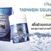 Ausway Tasmanian Squalene น้ำมันตับปลาฉลาม 1000mg Blue shark 100 capsulesgel บำรุงผิวนุ่มชุ่มชื่น เก็บกักน้ำใต้ผิว รักษาระดับน้ำหล่อเลี้ยงผิว ตัวนี้ทานแล้วผิวนุ่มอิ่มน้ำแทบไม่ต้องทาโลชั่น สมานแผลหายไว แผล เป็นจากสิว แผลหลังผ่าตัด แผลต่างๆหายไวขึ้นมากค่ะตั