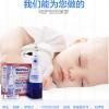 NeilMed Sinugator Pulsating Nasal Wash ชุดอุปกรณ์เครื่องล้างจมูกสะดวก และ ปลอดภัย แรงดันน้ำที่ตั้งมาจากตัวเครื่องอยู่ในความพอดี เหมาะสำหรับเด็กที่ชอบเป็นหวัด เป็นภูมิแพ้ หรือ ไซนัส ผู้ใหญ่ก็ใช้ได้นะจ้ะ