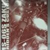 Premium Bandai MG 1/100 MS-06S Zaku II Ver. 2.0 Johnny Ridden's Custom