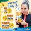 เคยเห็นมั้ย นมผึ้งคุณภาพพรีเมี่ยม ในราคาแสนถูก เปิดตัว!! น้องใหม่ นมผึ้ง Healthway Royal Jelly 1000 mg #ถูกและดี ควรมีติดไว้ทุกบ้าน