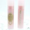 Shiseido Water in Lip SPF 18 PA+ 3.5g สีชมพูอ่อน (กลิ่นซากุระ) ลิปมันดูแลริมฝีปาก พร้อมป้องกันความหมองคล้ำจาก UV กันแดด SPF 18 PA+