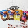Vaseline Lip Therapy 7 g กลิ่นหอมหวาน กระปุกน่าพกพา กระปุกน่ารัก ให้ความชุ่มชื่น กับริมฝีปากได้อย่างดีเยี่ยม บำรุงริมฝีปากกันเฮอะ