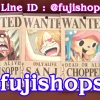 Straw Hat Pirates Wanted - Jigsaw One Piece ของแท้ JP 9 ตัว