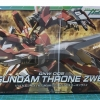 HG GNW-002 GUNDAM THRONE ZWEI