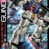 MG 1/100 RX-78-2 Gundam (One Year War 0079 Ver.)