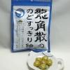 Ryukakusan no Nodo Sukkiri Ame 100g. สินค้ายอดฮิตไปญี่ปุ่นต้องมีติดกลับมา ลูกอมแก้เจ็บคอของบริษัทที่เชี่ยวชาญเรื่องนี้โดยเฉพาะ ลูกอมนี้มีส่วนผสมของยาสมุนไพรมสกมายหลายตัว ลูกอมยอดฮิตที่ติดอันดับ มาในรสออริจินัล ฮิตขนาดนี้แสดงว่าของเค้าดีใช้ดีจริงว่ามั้ย ว่
