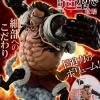 Luffy Gear 4 ของแท้ JP แมวทอง - Ichiban Kuji Banpresto [โมเดลวันพีช] (Rare)