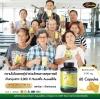 Auswelllife Royal Jelly 2180 mg. (60 Capsules) นมผึ้งคุณภาพสูง มีความเข้มข้นสูง คืนความอ่อนเยาว์บำรุงและฟื้นฟู ร่างกาย เหมาะสำหรับผู้ที่ต้องการดูแลผิวพรรณ รักษาฟื้นฟูผิวที่มีปัญหา ลดริ้วรอย ลดการอักเสบ สิว ให้กลับมาสวยใส อ่อนเยาว์ และ มีออร่า