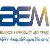 #เก็งแนวข้อสอบเจ้าหน้าที่แผนกบริหารกลยุทธ์และความเสี่ยงองค์กร บริษัททางด่วนและรถไฟฟ้ากรุงเทพ BEM