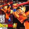 Goku Kid ของแท้ JP แมวทอง - FES !! Banpresto [โมเดลดราก้อนบอล]