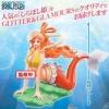 Shirahoshi ของแท้ JP แมวทอง - Glitter&Glamours Banpresto [โมเดลวันพีช]