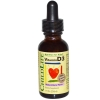 Childlife Essentials Vitamin D3 Natural Berry Flavor 1 fl oz (29.6 ml) เพิ่มการดูดซึมแคลเซียมและฟอสฟอรัสให้กระดูกและฟันแข็งแรง และช่วยเสริมสร้างภูมิต้านทาน (รสเบอร์รี่)