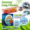 Ausway Lung Cleanser 60 capsules วิตามินบำรุงปอด ดีท็อกซ์ ปอดดี สุขภาพก็ดีคร่าา