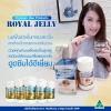 Healthway Premium Royal Jelly 1600 mg (365 เม็ด) นมผึ้งพี่กันต์ ทานก่อนนอนแล้วหลับสนิทตลอดคืน แบบนี้สดชื่นอย่างแรง ร่างกายได้ชาร์ตพลังเต็มที่ ตื่นนอนมาแถบจะเด้งออกจากเตียงได้เลยเพราะนอนเต็มอิ่ม หลับลึกไม่ฝันไม่ละเมอแบบนี้เพราะทานนมผึ้งสูตรเข้มข้นที่สุดยิ่