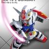 SD Gundam EX Standard : RX-78-2 Gundam