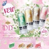 Beautelush Babyface DD cream SPF 50 PA +++ บิวตี้ลัช ดีดี ครีม Beautelush Babyface DD cream ผลิตภัณฑ์ DD cream ที่สุดของการบำรุง พัฒนาด้วยเทคโนโลยีใหม่ล่าสุด ก้าวล้ำกว่า BB และ CC ครีม เนื้อครีมบางเบา ซึมทันทีที่ทา พร้อมบำรุงด้วยส่วนผสมเกรดพรีเมี่ยม นำเข้