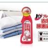 ้ำยาขจัดคราบบนเสื้อผ้า ญี่ปุ่น ขจัดคราบสกปรกที่ฝังแน่น ผ้าขาวสะอาดเหมือนใหม่ ผ้าสี สีสดใส ไม่ทำลายเนื้อผ้า ไม่เป็นอันตรายต่อผู้ใช้ ขายดีอันดับ1 ในญี่ปุ่น ขจัดได้ทุกคราบ ไม่ว่าจะเป็น คราบ คอเสื้อ แขนเสื้อ คราบเลือดประจำเดือน คราบไคล ซีอิ๊ว น้ำหมึก ช็อคโกแล