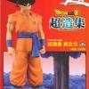 Goku ของแท้ JP แมวทอง - The Figure Collection Banpresto [โมเดลดราก้อนบอล]