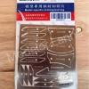 U-STAR Etch Slide Cutting blade UA-0017