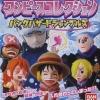 Punk Hazard Set ของแท้ JP แมวทอง - SD Bandai [โมเดลวันพีช] (12 ตัว)