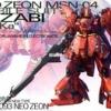 Gundam Bandai MG MSN 04 SAZABI Ver.KA