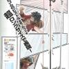 Luffy Rubber Rubber Pistol ของแท้ JP แมวทอง - Banpresto [โมเดลวันพีช]