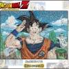 Goku Mosaic Art - Jigsaw Dragonball ของแท้ JP แมวทอง