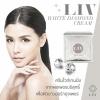 Liv White Diamond มหัศจรรย์ความงาม เพื่อผิวกระจ่างใสในแบบที่ต้องการ ช่วยปกป้อง และปรนนิบัติผิวของคุณ ให้เปล่งประกายดุจเพชร ด้วยอานุภาพความงามจากเพชรแท้บริสุทธิ์ พร้อมสารสกัดจากธรรมชาติอีก 7 ชนิด ตรงเข้าบำรุงล้ำลึก เติมเต็มร่องผิว ชะลอริ้วรอย ลดการเกิดสิว