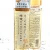 Royal Jelly Essence 120ml. น้ำตบผิวโลชั่น ไม่มีน้ำหอม ไม่มีสี พร้อมสูตร Royal Jelly มีทั้ง โพพอริส และ น้ำผึ้ง ช่วยลดริ้วรอย เติมเต็มผิวหน้าให้ชุ่มชื้น ที่เหมาะกับความ ต้องการของคุณ ตัวนี้ ผลิต ใน ญี่ปุ่น สินค้าคุณภาพราคาก้ดี๊ดี