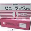 Byurakku Kokando ยาแก้ท้องผูกญี่ปุ่น 1 กล่อง มี 400 เม็ด คนญี่ปุ่นต้องมีติดบ้านทุกคนค่ะ View rack อาหารเสริมแก้ปัญท้องผูกจากญี่ปุ่น แก้ปัญหาสิว อาการเบื่ออาหาร ปัญหาสิ่งสกสปรกหมักหมมในลำไส้ทำให้เลือดสะอาด