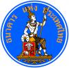 เก็งแนวข้อสอบเจ้าหน้าที่สืบสวน ธนาคารแห่งประเทศไทย [พร้อมเฉลย]