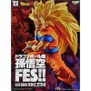 Goku Super Saiyan 3 ของแท้ JP แมวทอง - FES !! Banpresto [โมเดลดราก้อนบอล]