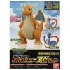 Dragonite Evolution (แบบประกอบ) ของแท้ JP - Bandai [โมเดลโปเกมอน] (3ตัว)