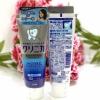Lion Clinica Advantage Toothpaste Cool Mint 130g ช่วยกำจัดคราบจุลินทรีย์ ประจุบวกเคลือบผิวฟันได้ดีกว่ายาสีฟันยี่ห้ออื่นๆ