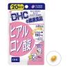 DHC Hyaluronsan (20 Days) สุดฮิตและขายดีตลอดกาล หนึ่งใน วิตามินบำรุงความงามที่เป็นที่นิยมที่สุด ทั้งใน ญี่ปุ่นและไทย เป็นวิตามินที่ฮิตและขายดีมาก เพราะเป็นวิตามินที่ทานแล้วได้ผลแน่นอน hyaluronic acid มักใช้ผสมในเครื่องสำอางชื่อดัง เพื่อบำรุงผิวพรรณให้ขาวเ