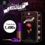 The cocktail Lovers V2Revolution Lips Tattoo ลิปสติก 5 แท่ง