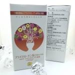 Plasma Logen Alzheimer จากหอยเชลล์ประเทศญี่ปุ่น ใหม่ ยารักษา อัลไซเมอร์ ยารักษาความจำเสื่อม ห่วงคุณที่คุณรัก อย่าลืมเลยนะ ตัวนี้ หลง ๆ ลืม ๆ แก้ได้แล้วนะ คนที่บ้าน เป็นแบบนี้กันบ้างมั๊ย อัลไซเมอร์ ไม่ได้เป็นได้แต่ คุณย่าคุณยาย คุณปู่คุณตา อาม่า อากง นะจ้ะ