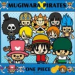 Mugiwara Pirate Picture Frame ของแท้ JP