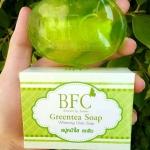 BFC Greentea Soap สบู่ชาเขียว บีเอฟซี ราคาส่ง