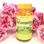 Astaxanthin 5 mg - 60 Softgels Astaxanthin 5 mg สารต้านอนุมูลอิสระระดับซุปเปอร์ตัวใหม่ ช่วยลดริ้วรอย ลดความเครียด และ บำรุงสายตา สารสกัดเข้มข้นจากสาหร่ายแดง สารต้านอนุมูลอิสระขั้นเทพ 1 เม็ด 5 มก. 1 ขวด 60 เม็ด บำรุงผิวและสายตา Astaxanthin คือ สารในกลุ่มแซ