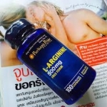Puritan's Pride L-Arginine 500 mg. Free Form วิตามินหน้าเรียว เพิ่มความสูง ชะลอความแก่ชรา เสริมสมรรถภาพทางเพศ เพิ่ม Growth Hormone ทานได้ทั้งชาย หญิง