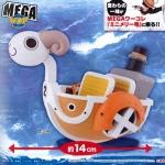 Mini Merry ของแท้ JP แมวทอง - Banpresto WCF Mega [โมเดลวันพีช] (Rare)