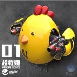 ไก่กุ๊ก Fanmade 01